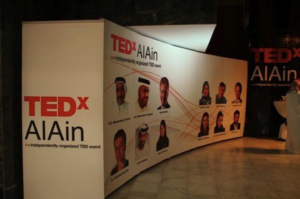 TEDxAlAin IMG 7130